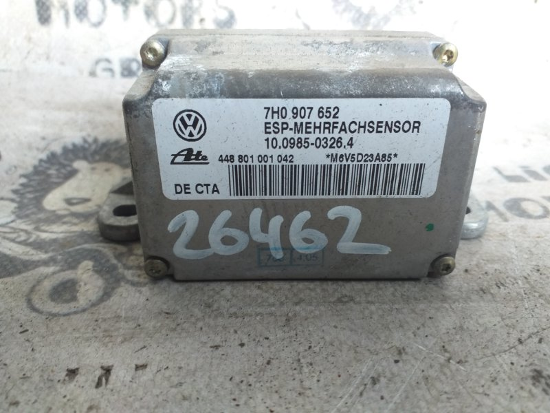 Датчик ускорения Volkswagen Touareg 7LA BMV (б/у)