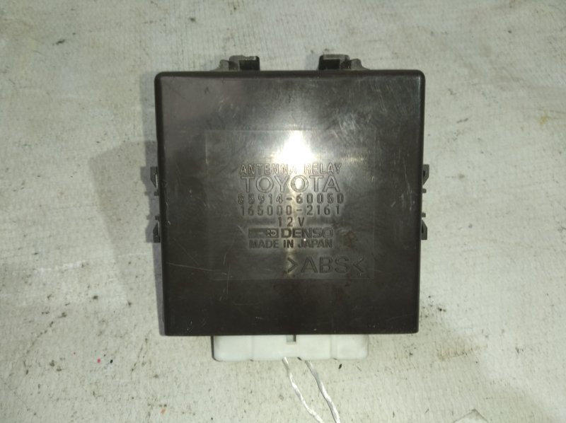 Блок управления антенны Toyota Land Cruiser Prado KZJ95 1KZ 1996 (б/у)