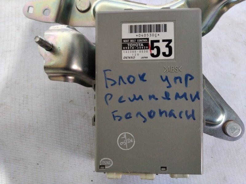 Блок управления ремнями безопасности Toyota Crown Majesta UZS207 3UZ-FE 2009.03 (б/у)