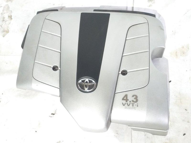 Крышка двс декоративная Toyota Crown Majesta UZS207 3UZ-FE 2009.03 (б/у)