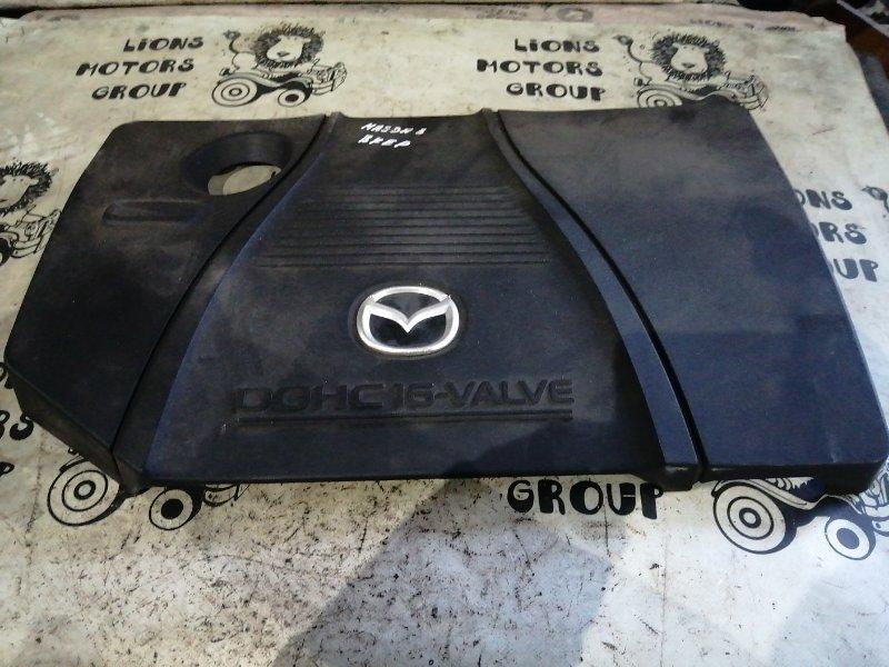 Крышка двс декоративная Mazda 3 BKEP (б/у)