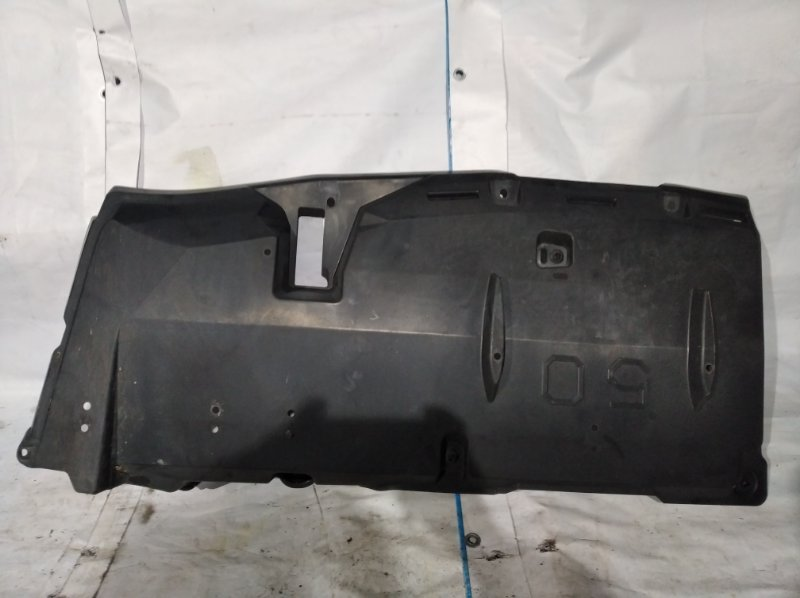 Защита бампера Toyota Sai AZK10 2AZ-FXE 2011.07 задняя (б/у)