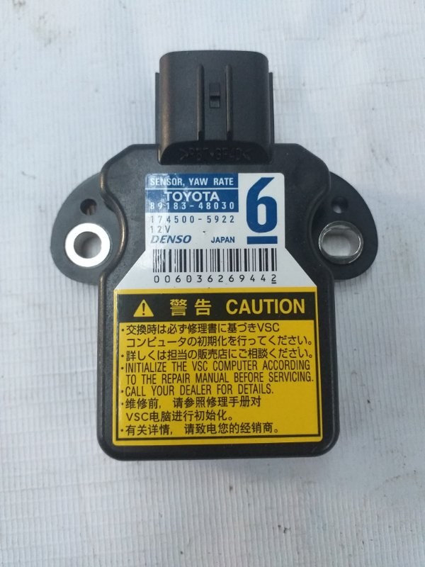 Датчик курсовой устойчивости Toyota Sai AZK10 2AZ-FXE 2011.07 (б/у)