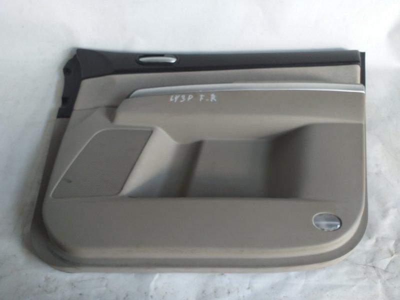 Обшивка дверей Mazda Mpv LY3P передняя правая (б/у)