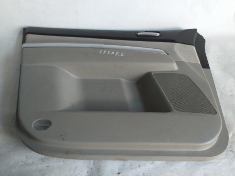 Обшивка дверей Mazda Mpv LY3P передняя левая (б/у)