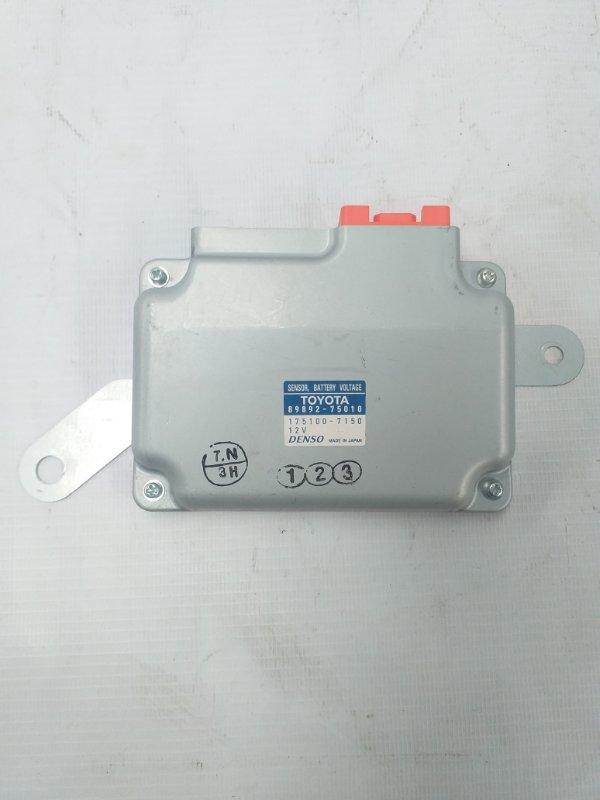 Блок управления Toyota Sai AZK10 2AZ-FXE 2011.07 (б/у)