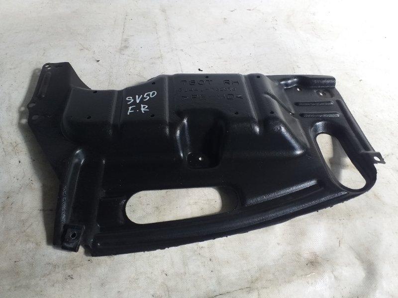 Защита двигателя Toyota Vista SV50 передняя правая (б/у)
