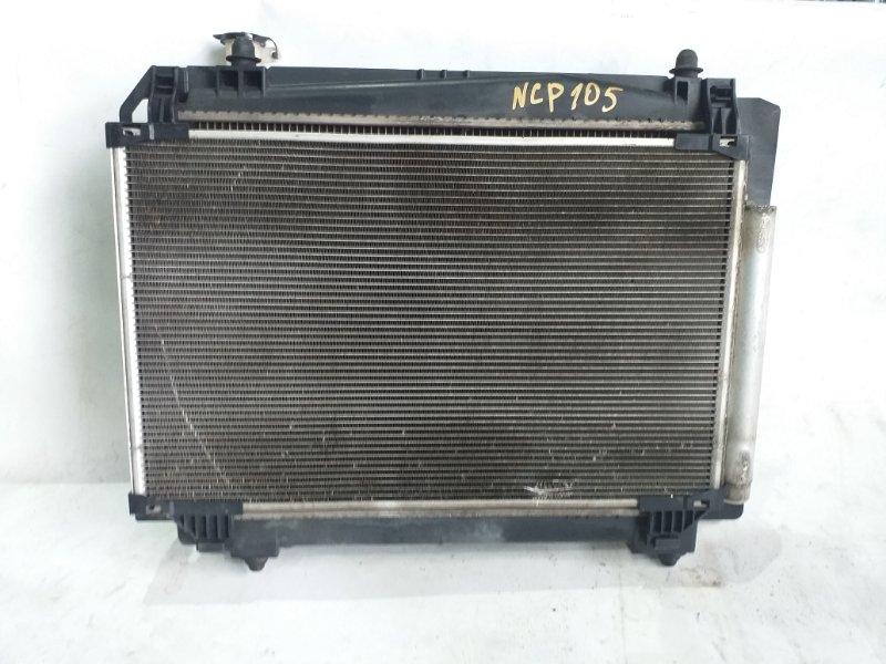 Радиатор двс Toyota Ractis NCP105 (б/у)