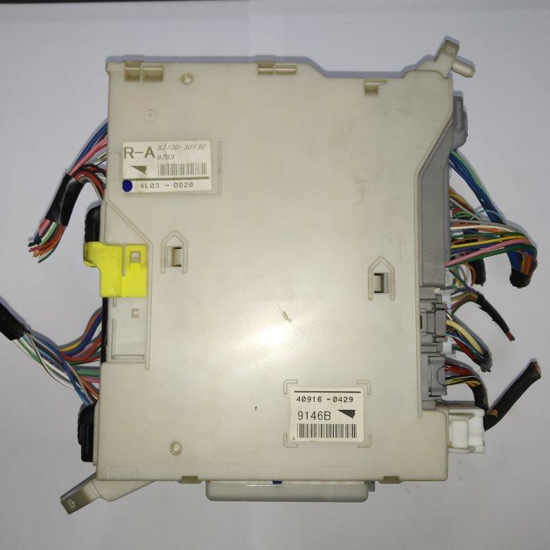 Блок предохранителей Toyota Crown GRS183 3GR-FSE 2004.12 (б/у)
