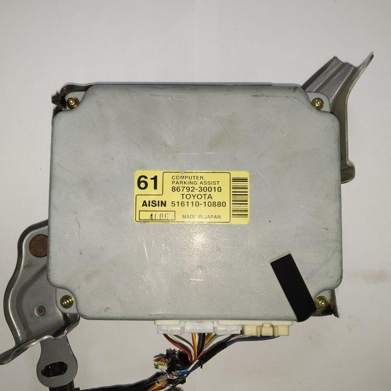 Блок управления парковкой Toyota Crown GRS183 3GR-FSE 2004.12 (б/у)
