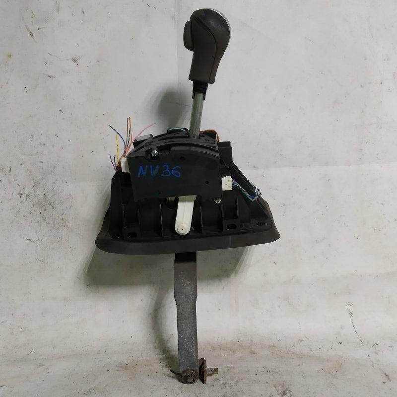 Ручка кпп Nissan Skyline NV36 VQ25 2008.08 (б/у)