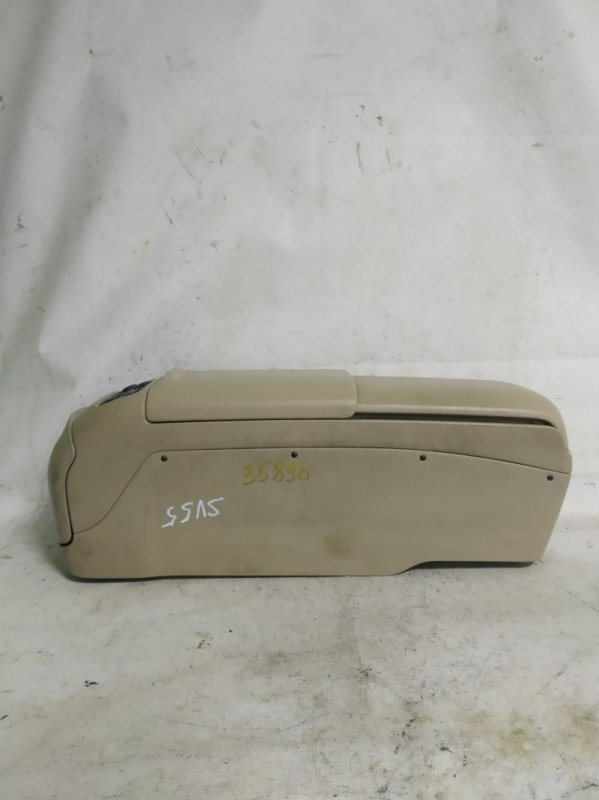 Подлокотник Toyota Vista SV55 3S-FE 2001.05 (б/у)