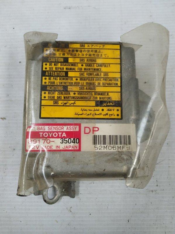 Блок управления airbag Toyota Hilux Surf RZN185 3RZ-FE (б/у)