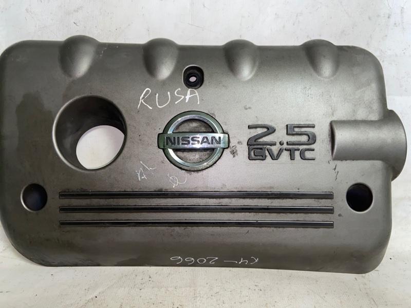 Крышка двс декоративная Nissan X-Trail NT30 QR25 (б/у)