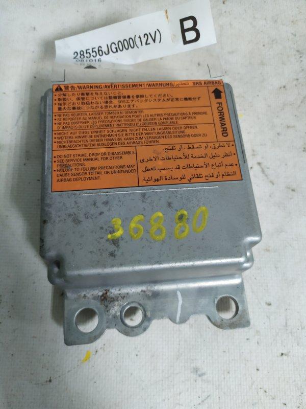 Блок управления airbag Nissan X-Trail DNT31 M9R (б/у)