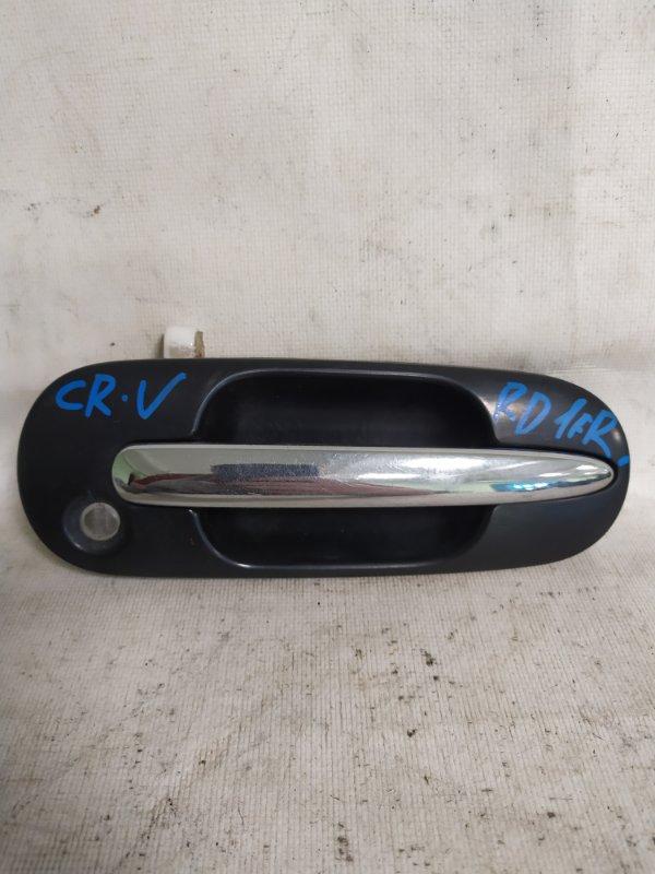 Ручка двери Honda Cr-V RD1 передняя правая (б/у)