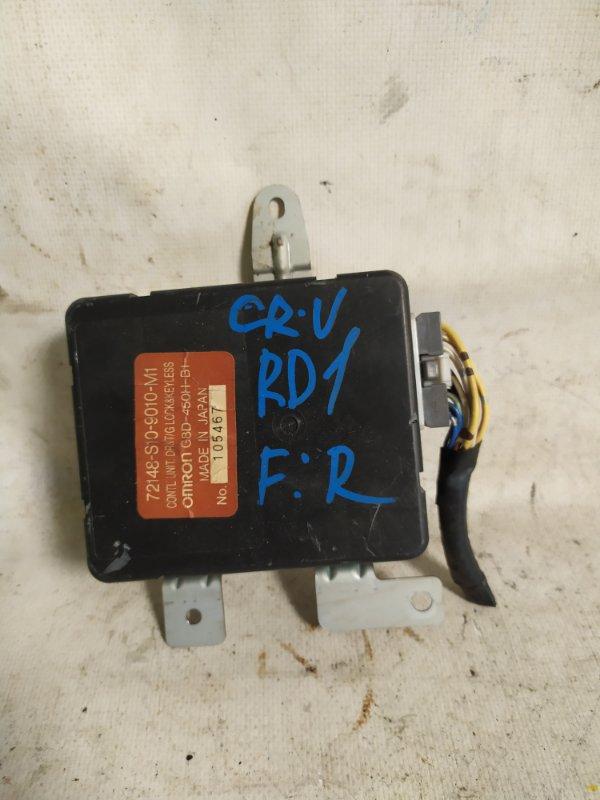 Блок управления замками Honda Cr-V RD1 B20B (б/у)