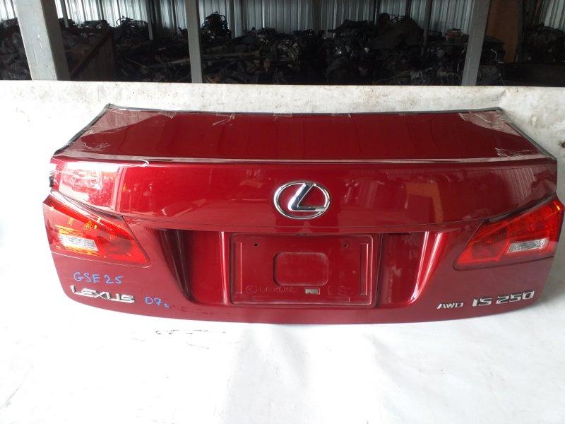 Крышка багажника Lexus Is250 GSE25 2007 задняя (б/у)