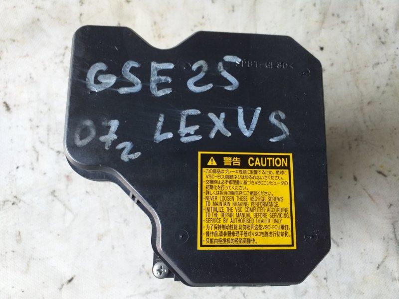 Блок abs Lexus Is250 GSE25 4GR 2007 (б/у)
