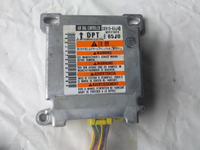 Блок управления airbag Suzuki Escudo TD94W (б/у)