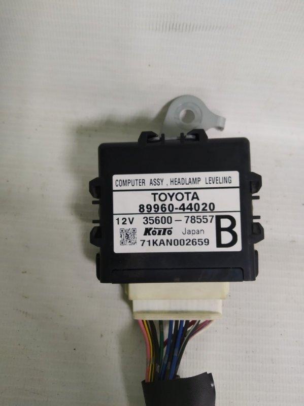 Блок коррекции фар Toyota Ipsum ACM26 2007 (б/у)