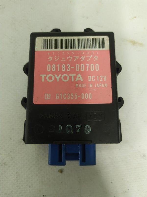 Блок управления Toyota Vanguard ACA33 (б/у)