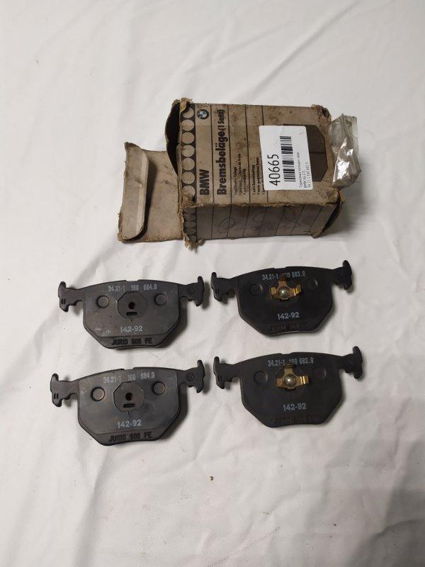 Тормозные колодки Bmw 8-Series E31 840CI заднее