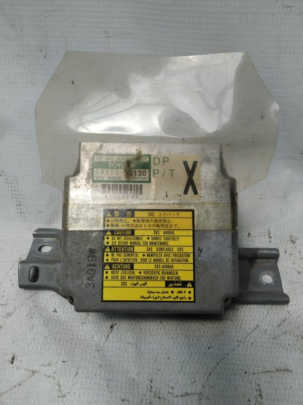Блок управления airbag Toyota Hilux Surf RZN185 3RZ-FE 2001.07 (б/у)