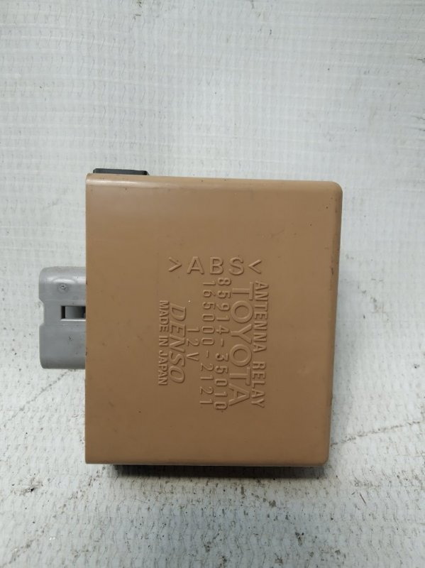 Блок управления антенны Toyota Hilux Surf RZN185 3RZ-FE 2001.07 (б/у)