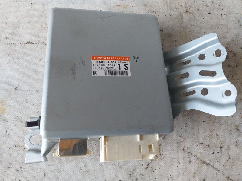 Блок управления рулевой рейкой Toyota Blade AZE156 (б/у)
