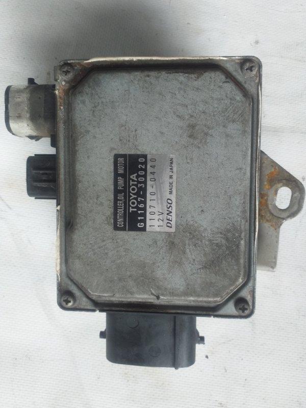 Блок управления масляным насосом Lexus Ls600 UVF45 2UR-FSE 2007.06 (б/у)