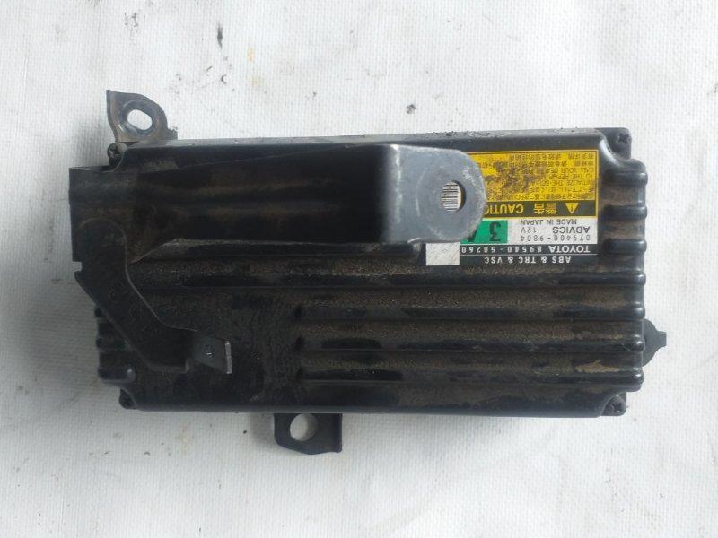 Блок управления abs Lexus Ls600 UVF45 2UR-FSE 2007.06 (б/у)