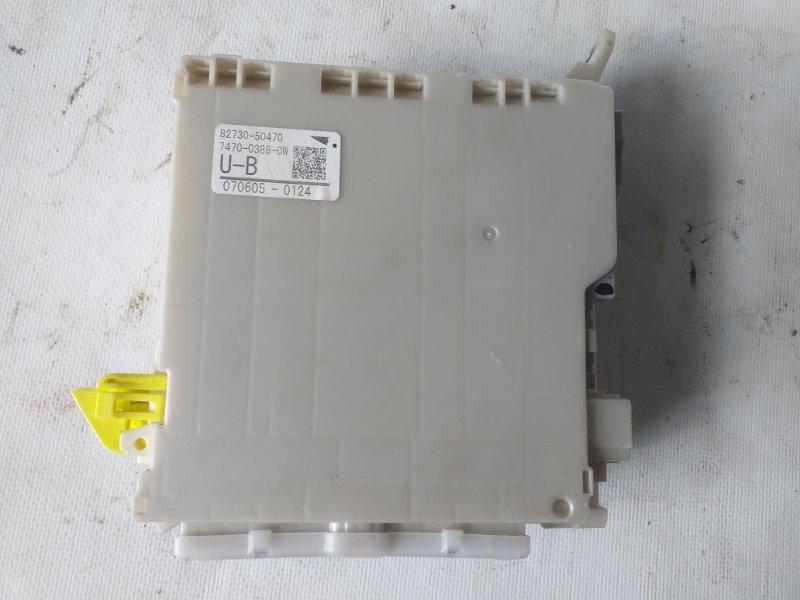 Блок предохранителей Lexus Ls600 UVF45 2UR-FSE 2007.06 (б/у)