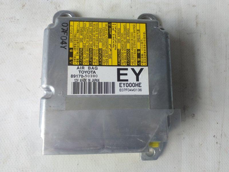 Блок управления airbag Lexus Ls600 UVF45 2UR-FSE 2007.06 (б/у)