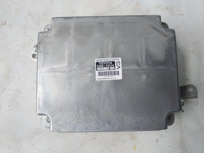 Блок управления гибридной установкой Lexus Ls600 UVF45 2UR-FSE 2007.06 (б/у)