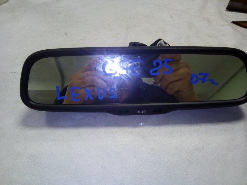 Зеркало салона Lexus Is250 GSE25 переднее (б/у)