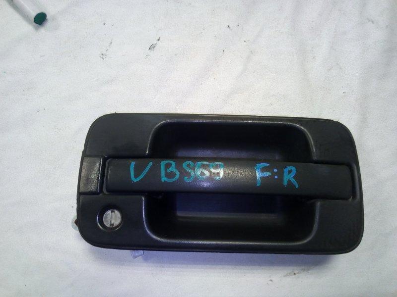 Ручка двери Isuzu Bighorn UBS69 передняя правая (б/у)