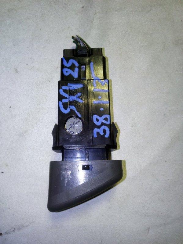 Кнопка аварийной сигнализации Toyota Gaia SXM15 (б/у)