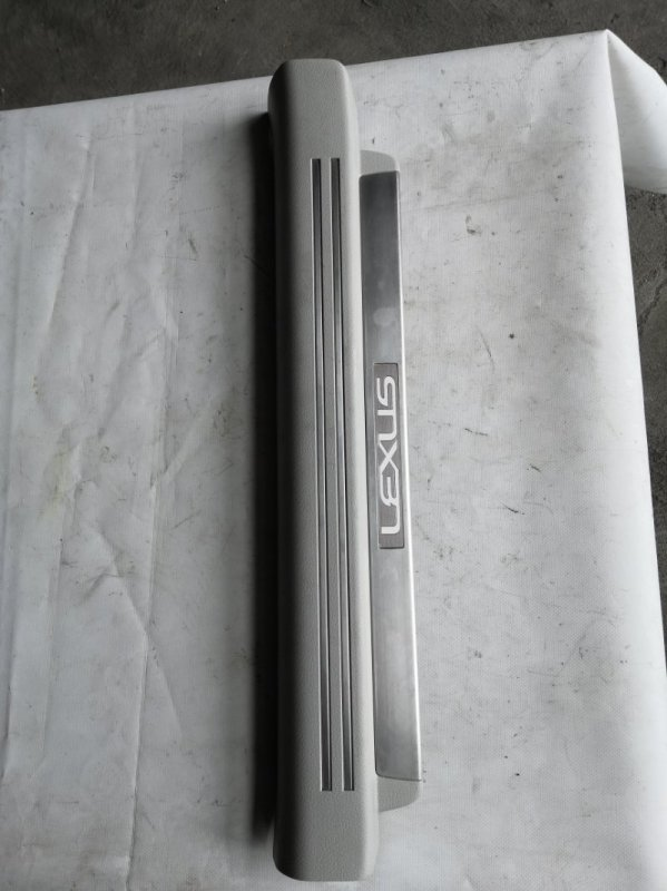 Накладка на порог салона Lexus Ls600 UVF45 2UR-FSE 2007.06 (б/у)