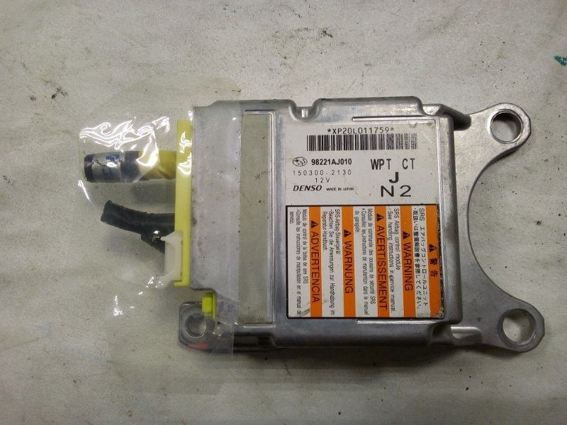 Блок управления airbag Subaru Legacy BR9 (б/у)