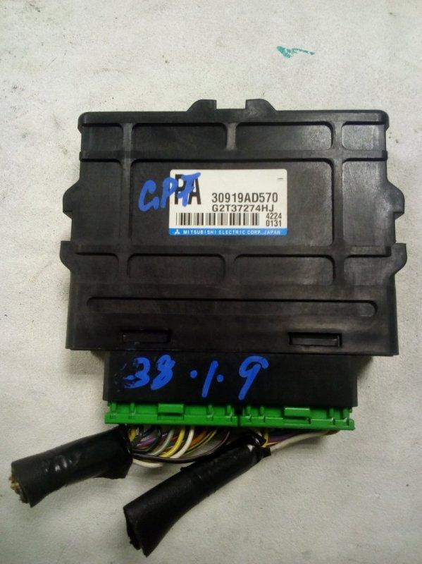 Блок управления акпп Subaru Impreza GP7 (б/у)