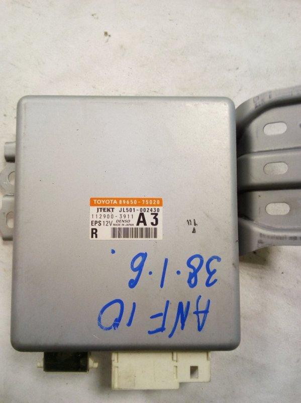 Блок управления рулевой рейкой Lexus Hs250H ANF10 2009.11 (б/у)