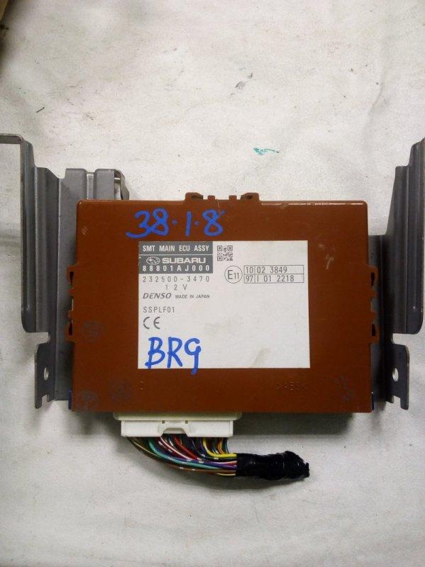 Блок управления Subaru Legacy BR9 (б/у)