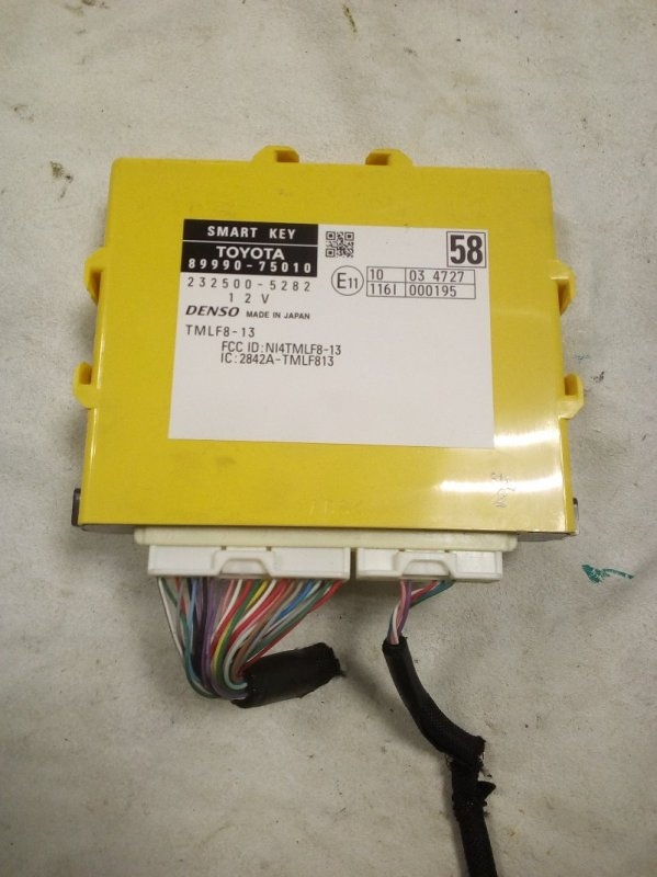 Блок иммобилайзера Lexus Hs250H ANF10 2009.11 (б/у)