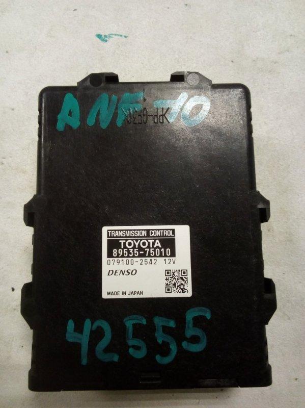 Блок управления акпп Lexus Hs250H ANF10 2009.11 (б/у)