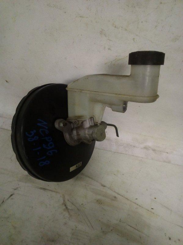 Главный тормозной цилиндр Toyota Belta NCP96 (б/у)