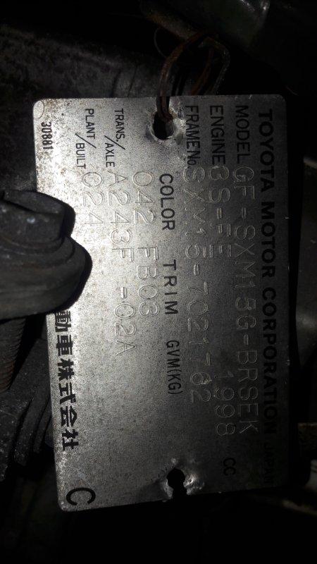 Кпп автоматическая Toyota Ipsum SXM15 3S-FE 2001.04 (б/у)