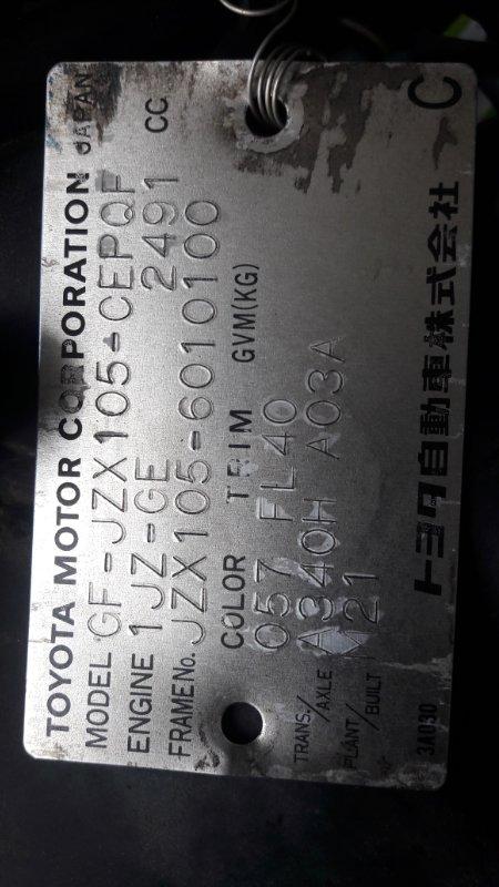 Кпп автоматическая Toyota Cresta JZX105 1JZ-GE (б/у)