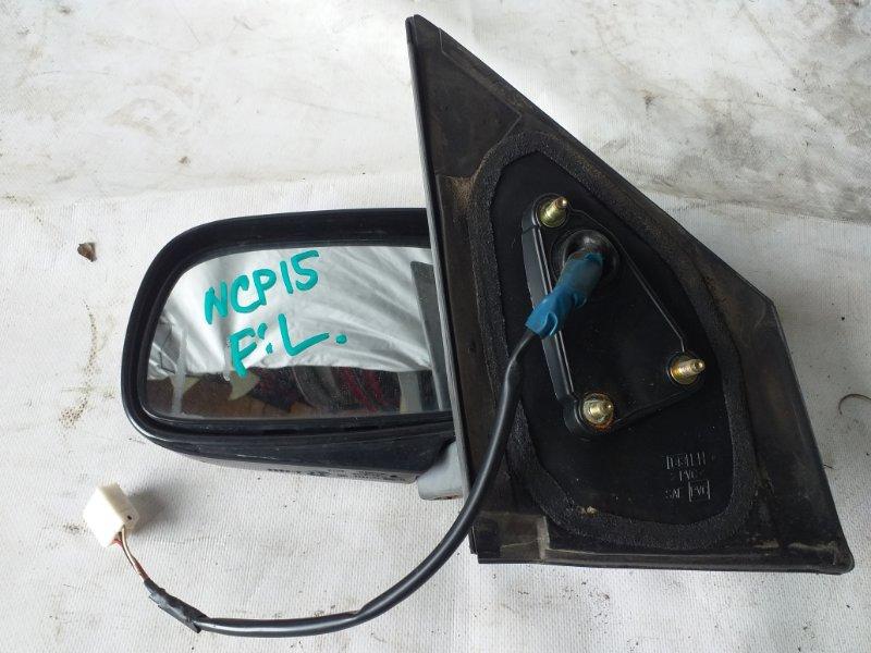Зеркало Toyota Vitz NCP15 переднее левое (б/у)