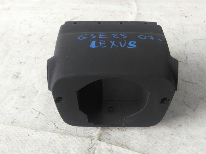 Кожух рулевой колонки Lexus Is250 GSE25 (б/у)